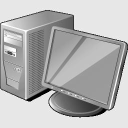 gray computer ordinateur
