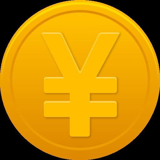 coin yuan monnaie