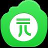 yuan coin monnaie