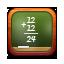calculator alt calculatrice