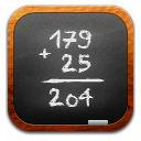 calculator2 2 calculatrice