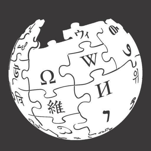 wikipedia alt 2
