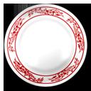 chine logo 14