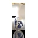 chine logo 18