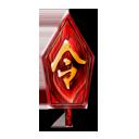 chine logo 1