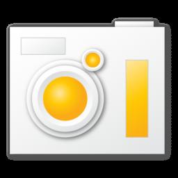 camera yellow appareil photo