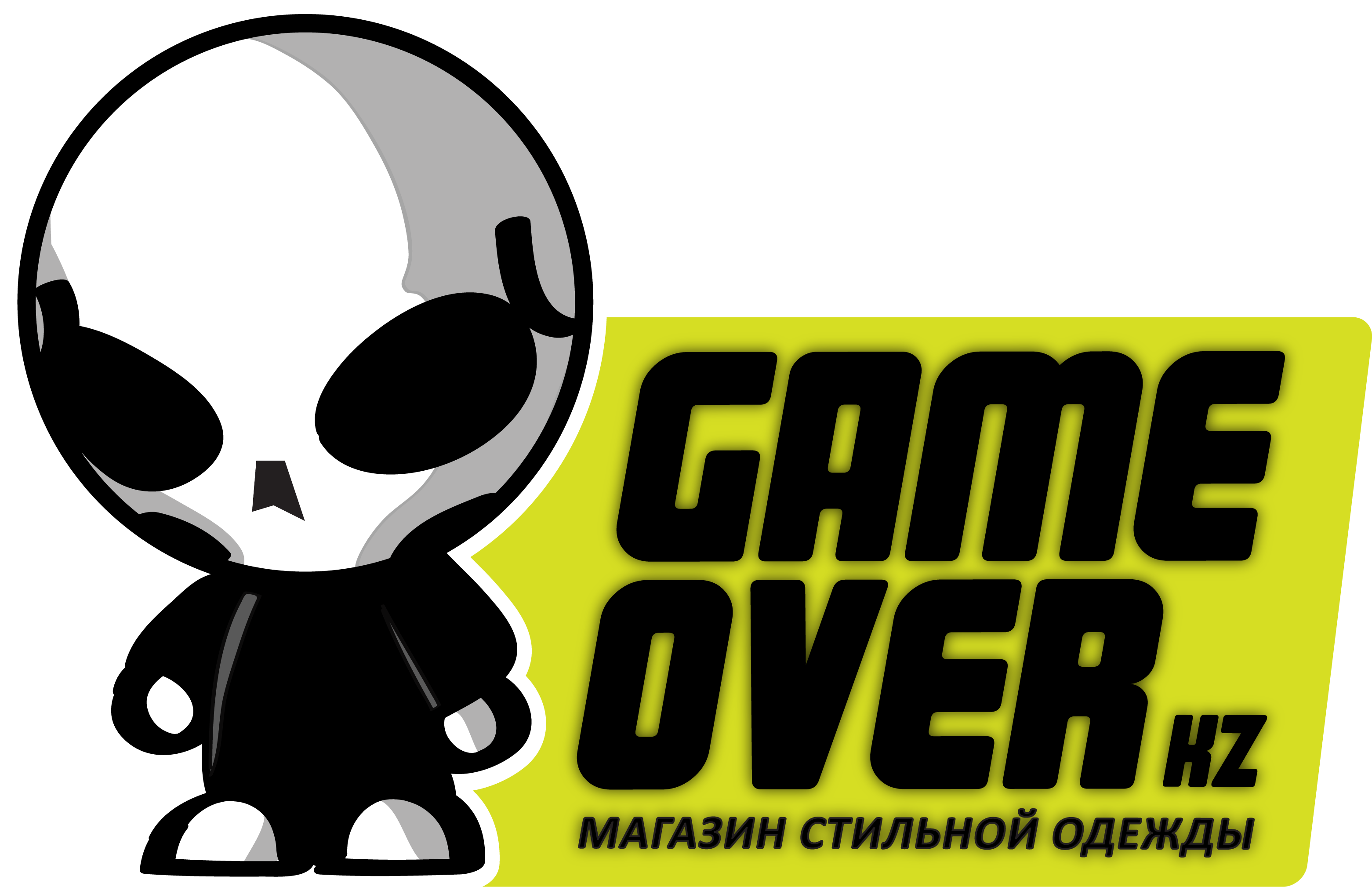 game over 22