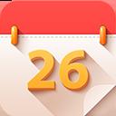 agenda calendrier 22