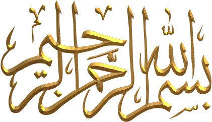 logo islamiques islam 03