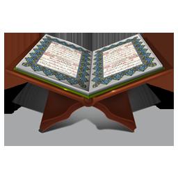 coran islam 00