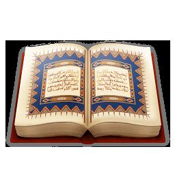 coran islam 01