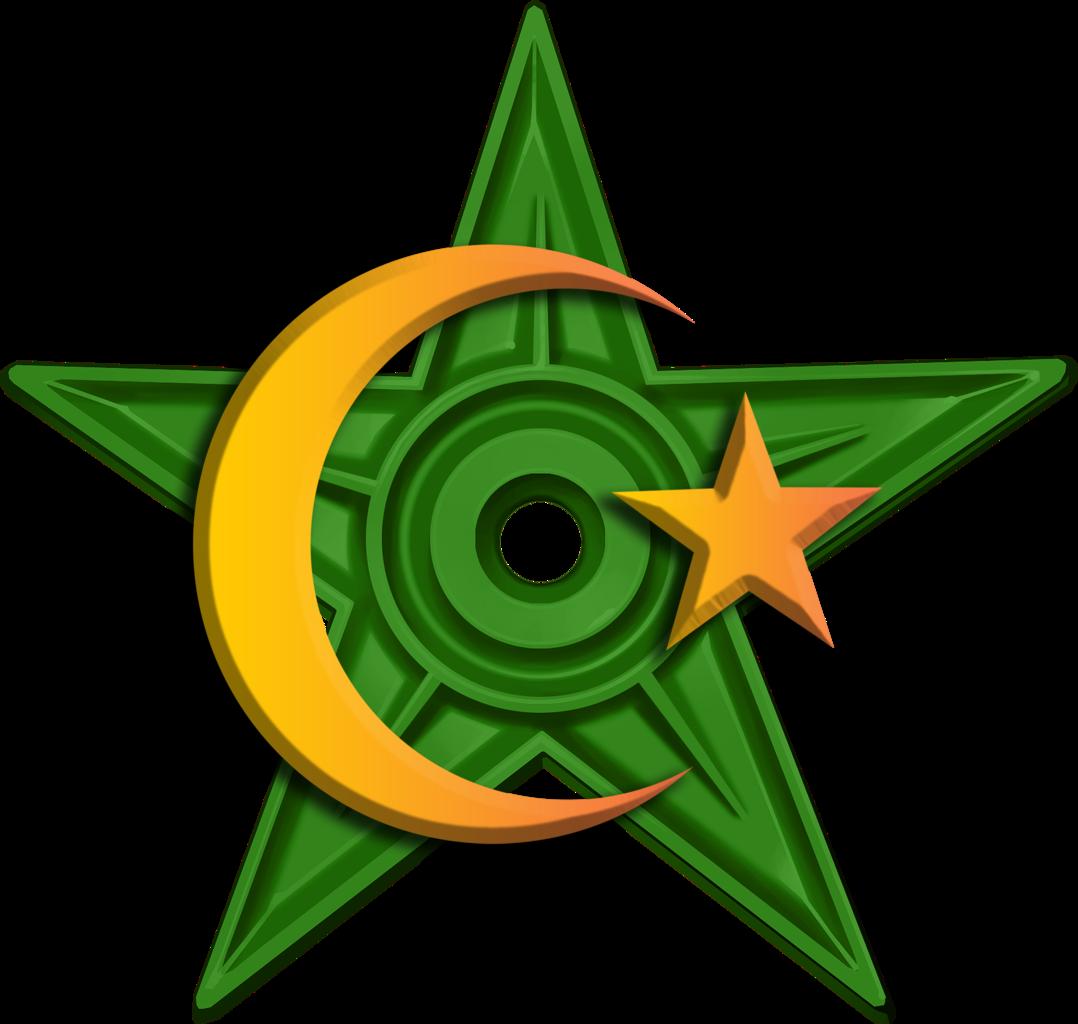 logo islamiques islam 02