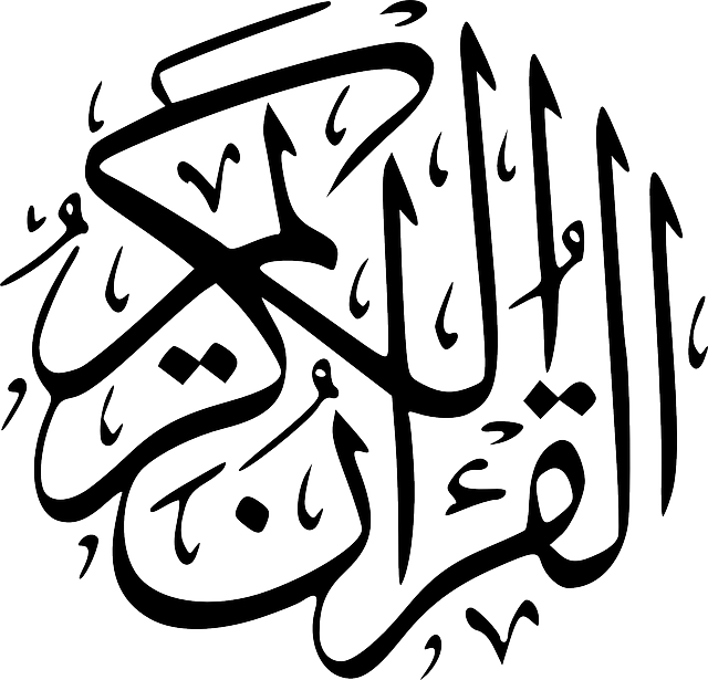 logo islamiques islam 05
