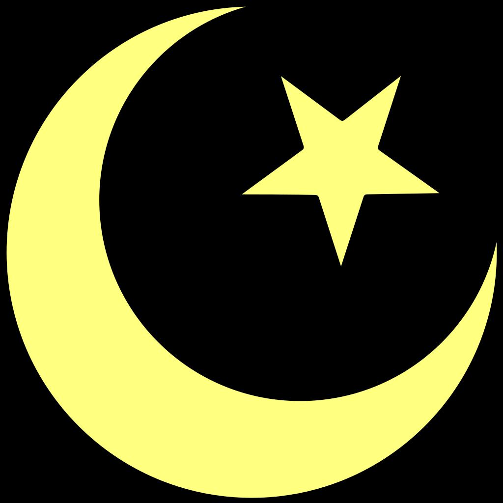 logo islamiques islam 01