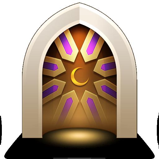 islam 14