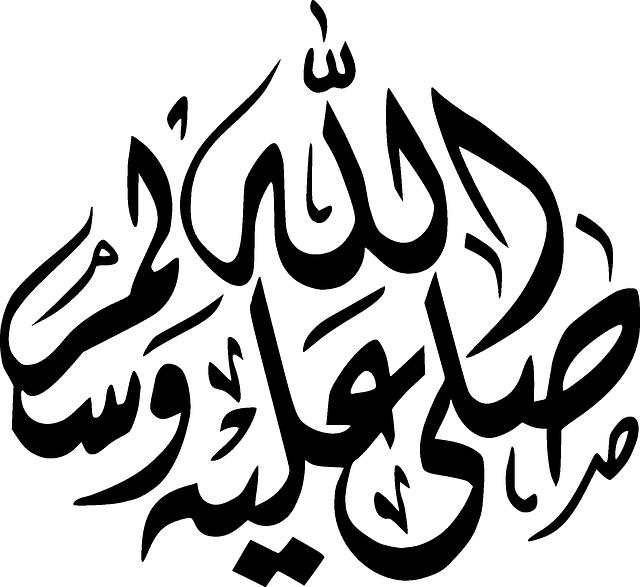 logo islamiques islam 04