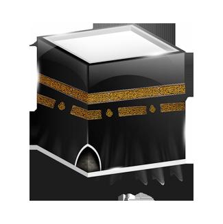 mecque islam 01