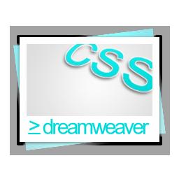dreamweaver css file